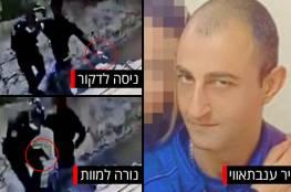 وصول جثمان منير عنبتاوي إلى حيفا والافراج عن الشرطي الذي قتله