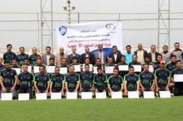 اتحاد القدم يكشف عن روزنامة الدورات التدريبية في 2019