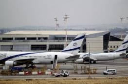 """""""بروتوكول تعاون"""" بين """"إل عال"""" الإسرائيلية والخطوط الجوية المغربية"""