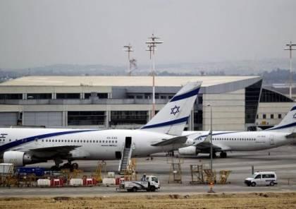 اسرائيل: هذه الدول التي قد تتحول إلى اللون الأحمر ويمنع السفر اليها في الأسابيع المقبلة