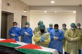 وفاة فلسطينيين بكورونا في السعودية وأمريكا