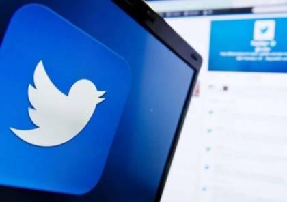 جديد من تويتر.. انتظره الكثيرون!