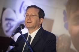 """إسرائيل: هرتسوغ يتوجه الى أوكرانيا الشهر القادم لإحياء الذكرى الثمانين لـ""""مجزرة بابي يار"""""""