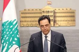اتهام رئيس الحكومة اللبنانيّة و3 وزراء بانفجار مرفأ بيروت