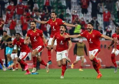 الأهلي المصري يفوز على بالميراس البرازيلي ويحصد الميدالية البرونزية..فيديو
