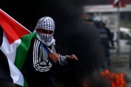 """قوى رام الله تقر سلسلة من الفعاليات الشعبية الاحتجاجية على """"صفقة القرن"""""""