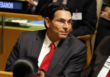 حرب شرسة داخل الليكود: دانون ضد نتنياهو!!