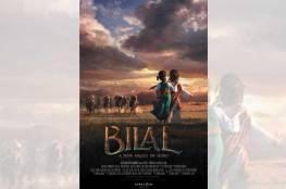 لأول مرة..فيلم سينمائي يعرض في السعودية