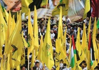 """شبيبة """"فتح"""" تدين تصريحات وزير خارجية المانيا"""