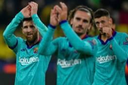 فيديو.. برشلونة يتعادل مع دورتموند في مواجهة مثيرة