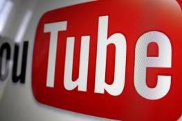 """نصائح لزيادة مشاهدات قناتك على """"يوتيوب"""""""