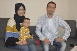 فلسطيني يروي تفاصيل 18 ساعة من التحقيق معه بالنمسا .. مروعة