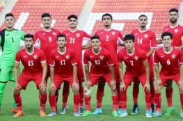 بطولة غرب اسيا للشباب:الأردن في مواجهة العراق،وفلسطين على موعد مع الإمارات