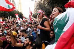 لبنان بات قاب قوسين أو أدنى من انهيار ثلاثي تام