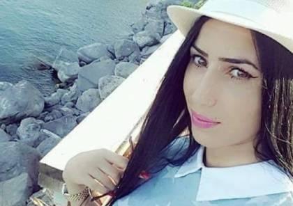 يافا: تمديد حظر النشر في جريمة قتل سمر خطيب