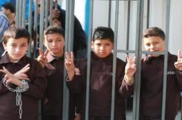 """""""شمس"""": رفض الإفراج عن الأسرى الأطفال يعبر عن عنصرية الاحتلال"""