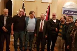 اتفاق على تشكيل لجنة تحضيرية لوضع النظام وقانون الجالية الفلسطينية بألمانيا
