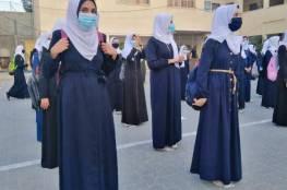 صور : عودة طلبة الثانوية العامة الى مدارسهم وسط إجراءات وقائية في غزة