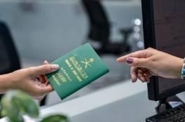 الجوازات السعودية: إلغاء الجواز بعد 90 يوما من عدم استلامه عقب الإصدار أو التجديد