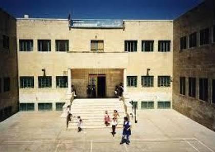 بيت لحم: مدرسة الفرير تطالب بتسديد الأقساط كشرطٍ للتسجيل للعام المقبل والأهالي يردون