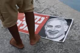 معاريف: هل تكفي الإطاحة بنتنياهو دون كتلة اليمين لاسترجاع الديمقراطية في إسرائيل؟