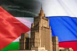 روسيا تؤكد دعمها لمبادرة الرئيس عباس لعقد مؤتمر دولي للسلام