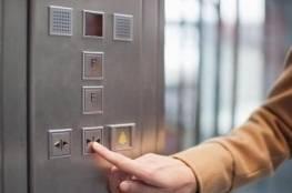 """حقيقة صادمة عن """"زر الاغلاق"""" في المصعد"""
