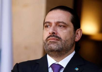 الحريري: نرفض أي تطاول على أمير الكويت