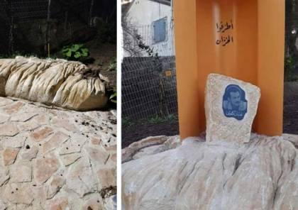 إزالة النصب التذكاري لغسان كنفاني في حيفا