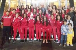 المنتخب النسوي يلعب اليومم مع الأردن ضمن غرب اسيا