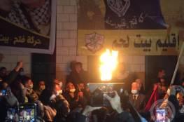 ايقاد شعلة انطلاقة الثورة الفلسطينية في بيت جالا