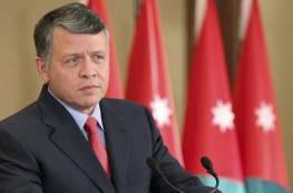 العاهل الأردني يجدد موقف بلاده الثابت تجاه القضية الفلسطينية