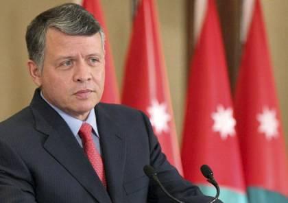 العاهل الأردني يؤكد ضرورة تكثيف الجهود الدولية لتحقيق السلام العادل