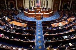 """الديمقراطيون يتهمون ترامب بارتكاب """"جريمة خطيرة"""" ضد البلاد"""