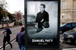 العثور على صورة لقاتل سامويل باتي في هاتف منفذ هجوم نيس