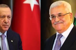 تفاصيل الاتصال الهاتفي بين الرئيس عباس ونظيره التركي رجب طيب اردوغان..