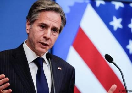 بلينكين يؤكد قرب موعد انسحاب بلاده من المحادثات النووية في فيينا
