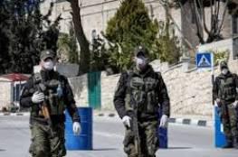 الأمن الفلسطيني يعيد سبعة مستوطنين دخلوا قلقيلية بالخطأ.. كيف تم تنسيق ذلك؟