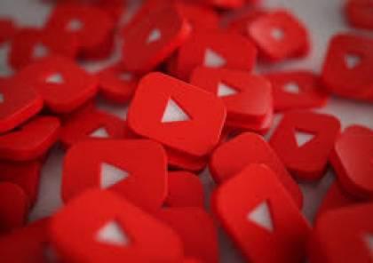 """منافس جديد لـ""""تيك توك"""".. يوتيوب يدخل على خط الفيديوهات القصيرة"""