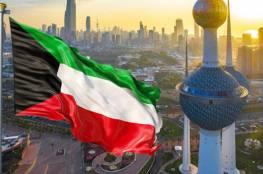 """الكويت تدين اقتحام """"الأقصى"""": الاحتلال يتحمل مسؤولیة التصعید الخطیر وعواقبه"""