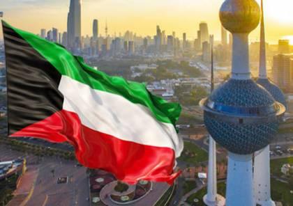 شاهد: تلفزيون الكويت يقطع بثه بشكل مفاجئ ويذيع القرآن الكريم