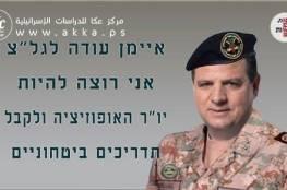 بالصور: حملة تحريضية غير مسبوقة ضد النواب العرب وعودة يهاجم نتنياهو