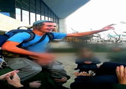 إطلاق سراح إسرائيلي مدان بأعمال عدائية ضد للفلسطينيين