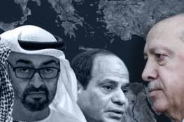 بلومبيرغ: السعودية والإمارات بدأتا تحركات أولية لتحسين العلاقات مع تركيا
