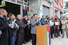 غزة: وقفة تضامنية مع الشيخ رائد صلاح رفضا لمحاكمته واعتقاله من قبل الاحتلال