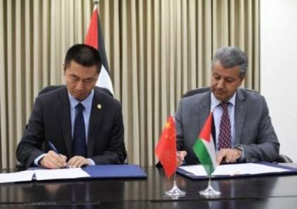 منحة إغاثية صينية بقيمة مليوني دولار لدعم الأسر الفقيرة في فلسطين