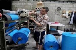 تسهيلات جديدة لأصحاب المصانع والتجار في غزة