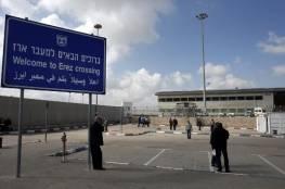 الاحتلال يقرر توسيع مساحة الصيد لـ 15 ميلًا ويرفع عدد تصاريح تجار غزة لـ7000.. ويديعوت تعلق!