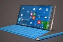 مايكروسوفت تطرح هاتف Surface Phone