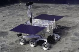 """المركبة القمرية """"يوتو-2"""" تقطع حوالي 448 مترا في الجانب البعيد من القمر"""